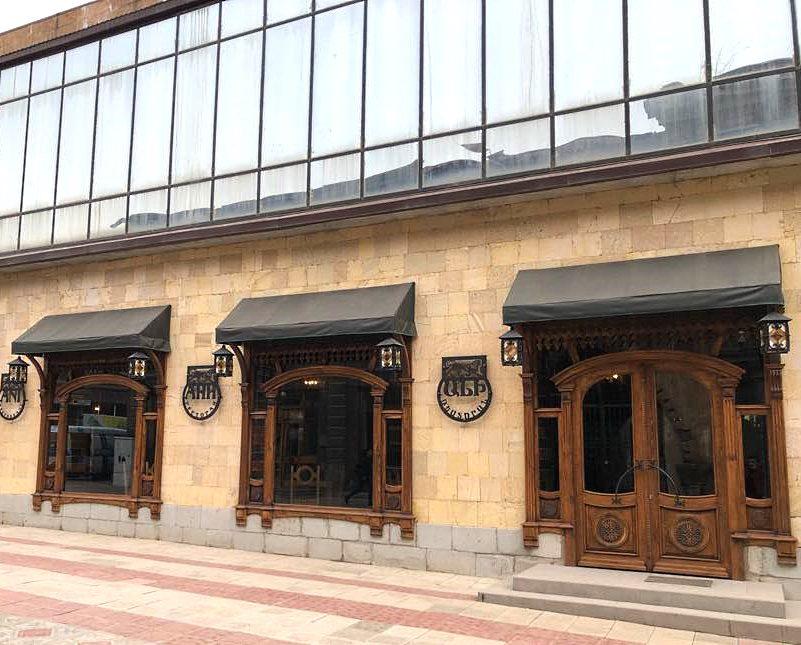 Кафе «Ани», Санкт-Петербург: цены, меню, адрес, фото, отзывы ... | 645x801